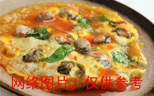 【味佳香】Oyster Omelette蚵仔煎 (Closed Monday)