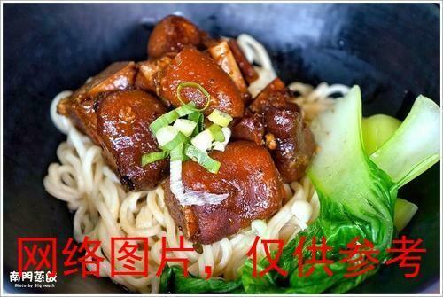 【味佳香】Pork Hock w/Dry Noodle plate 滷豬腳拌麵 (Closed Monday)