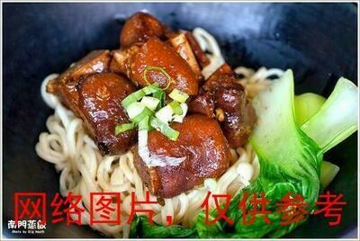 【味佳香】Pork Hock w/Dry Noodle plate 卤猪脚拌面(Closed Monday)