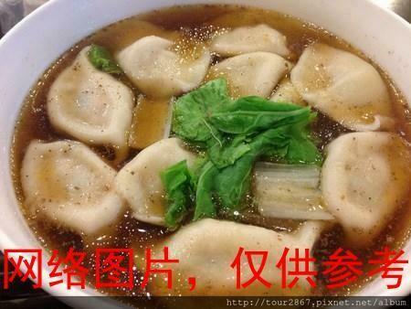 【味佳香】Pork Dumplings in Beef Soup (12 pcs)牛肉汤饺(12只)(Closed Monday)