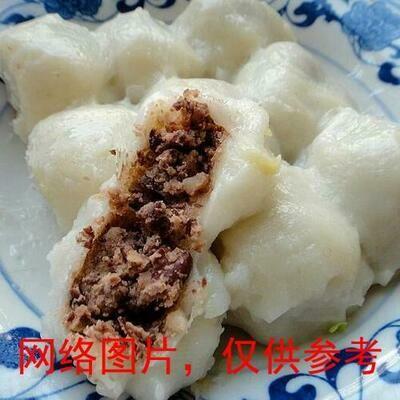 【味佳香】Sticky Rice/Flour Bean Paste Bun 糯米豆沙包 (Closed Monday)