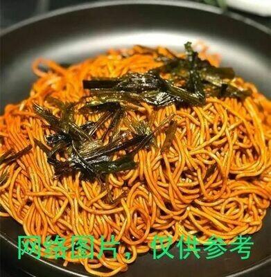 【味佳香】Classic Noodles Mixed with Scallion, Oil and Soy Sauce 古早味葱油拌面 (Closed Monday)