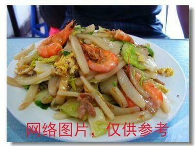 【味佳香】SeaFood w/Fried Rice Cakes 海鮮炒年糕  (Closed Monday)