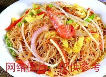 【味佳香】SeaFood w/Fried Noodle or Rice Noodle 海鲜炒面/米粉(Closed Monday)