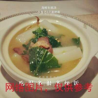 【味佳香】Seafood w/Rice Cake Soup 海鲜什锦年糕汤 (Closed Monday)