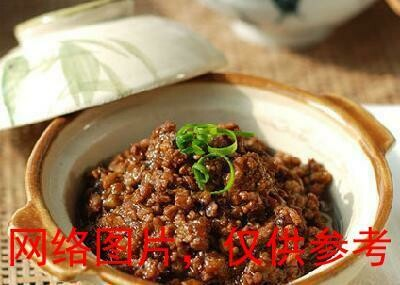 【味佳香】Minced Pork w/Rice Plate 肉燥饭(Closed Monday)