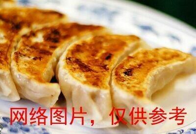 【味佳香】Pan Fried Shrimp&Pork Dumplings(10 pcs) 虾肉锅贴(10) (Closed Monday)