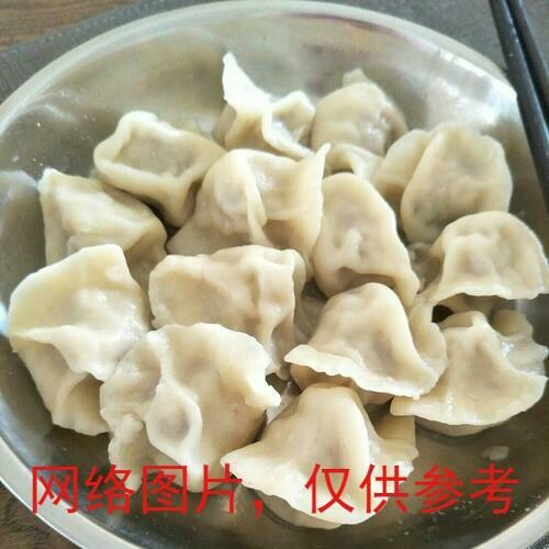【味佳香】Frozen Combination Dumplings (30 pcs)冷冻三鲜水饺(30颗) (Closed Monday)
