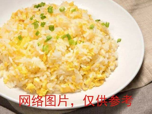 【味佳香】Egg Fried Rice蛋炒飯(Closed Monday)