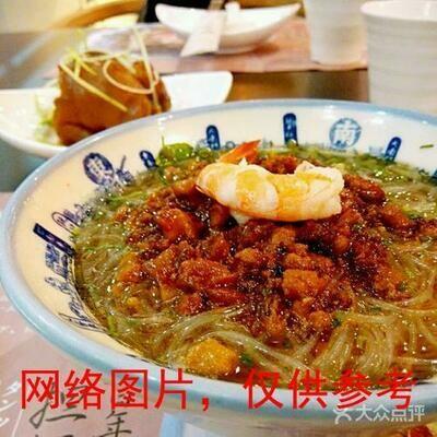 【味佳香】Minced Pork Noodle/Rice Noodle 肉臊 面/米粉 (Closed Monday)
