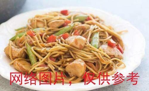 【味佳香】Chicken Fried Noodle 鸡炒面  (Closed Monday)