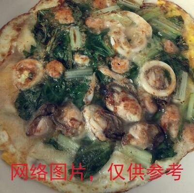 【味佳香】Seafood Omelette 海鲜煎  (Closed Monday)