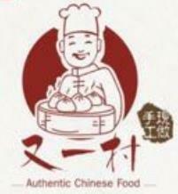 【又一村】Sauced Tea Eggs(2pc/6pc)卤茶蛋(2只/6只)(Thu. and Fri. only 仅周四周五)