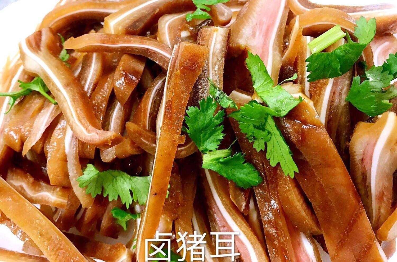 【又一村】Sauced Pork Ear 卤猪耳(Closed Monday)