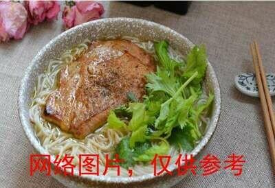 【味佳香】Fried Pork Chop w/Noodle Soup 猪排汤面(Closed Monday)