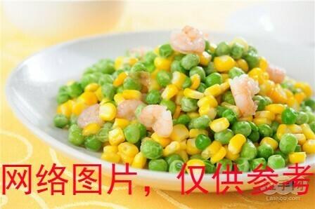 【味佳香】玉米青豆虾仁 (Closed Monday)
