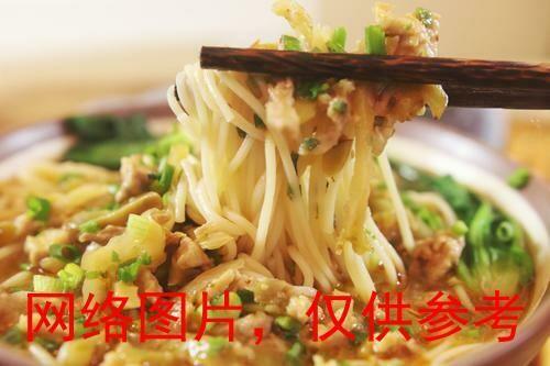 【味佳香】Pickle Veg. & Pork Noodle Soup 榨菜肉丝汤麵(Closed Monday)