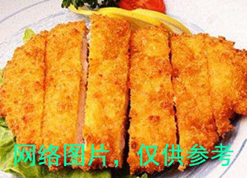 【味佳香】Deep Fried Chicken Steak  炸雞排 (Closed Monday)
