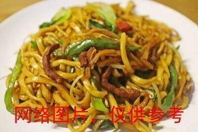 【味佳香】Pork Fried Noodle 猪肉丝炒面  (Closed Monday)