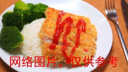 【味佳香】Pork Chop w/Rice Plate 豬排飯(Closed Monday)