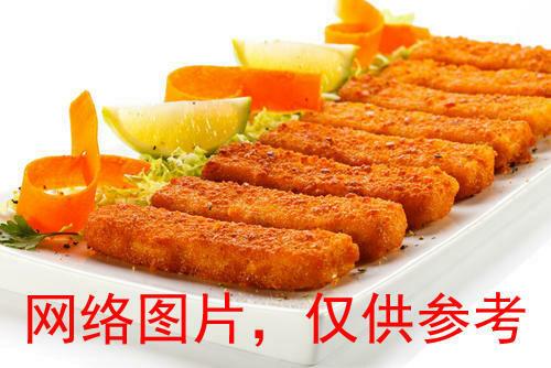 【味佳香】Deep Fried Fish Steak 炸魚排 (Closed Monday)