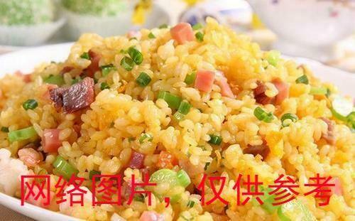 【味佳香】Yangchow Fried Rice 扬州炒饭 (Closed Monday)