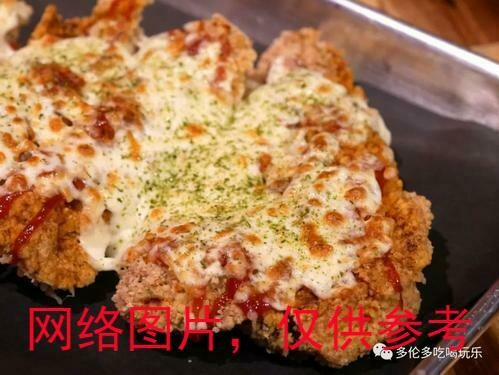 【味佳香】Taiwanese style Hamburger(pork/chicken) 刈包(卤肉排/炸鸡排) (Closed Monday)