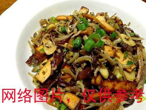 【味佳香】Deep Fried Small Fishes w/Bean Curd 小魚豆干 (Closed Monday)