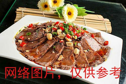 【味佳香】dry Stewed Sliced Beef 五香牛肉 (Closed Monday)