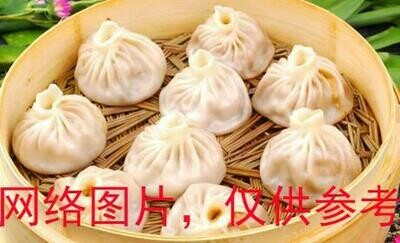 【味佳香】Homemade Soup Dumplings 小笼汤包(7颗) (Closed Monday)