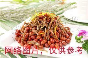 【味佳香】Deep Fried Small Fishes w/Peanust 小鱼花生  (Closed Monday)