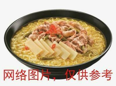 【味佳香】Sour Bamboo shoot&oyster&pork noodle soup 酸笋蚵仔肉丝汤面(Closed Monday)