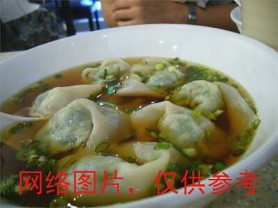【味佳香】Shrimp/Pork Wonton Soup (12 pcs)虾肉小馄饨(12)(Closed Monday)