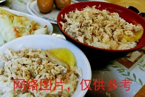 【味佳香】Special Chicken Shredded/Rice 台灣雞肉絲飯 (Closed Monday)
