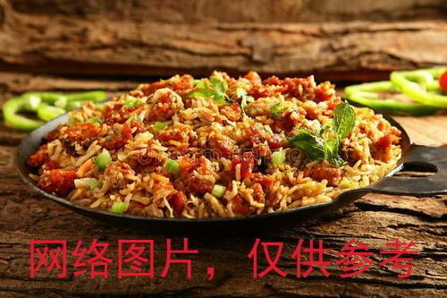 【味佳香】Chicken Fried Rice雞炒飯 (Closed Monday)