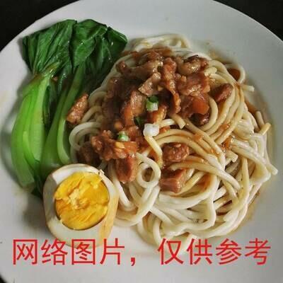 【味佳香】Braised Sliced Pork Belly w/Noodles 台式卤肉拌面(Closed Monday)