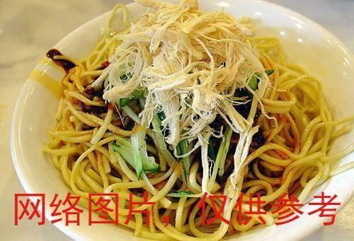 【味佳香】Homemade Cold Sesame Sauce Noodle 味佳香涼面(Closed Monday)