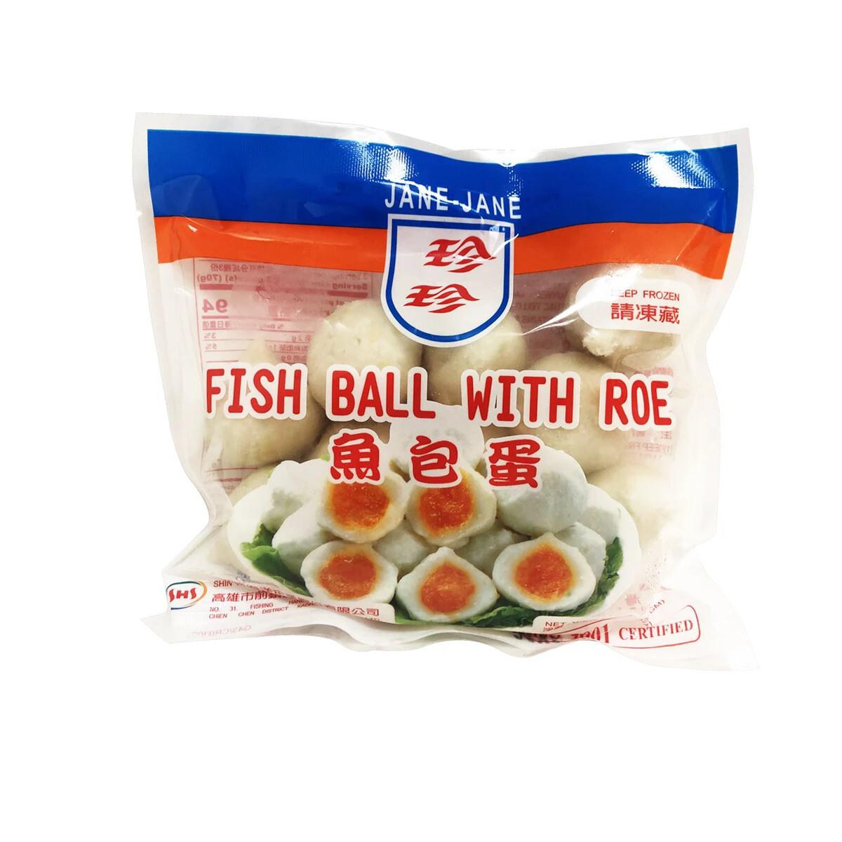 【RBF】Fish Ball With Roe 珍珍鱼包蛋 8oz