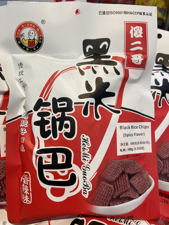 【RDG】傻二哥 黑米锅巴 香辣味 100g 传统工艺 酥香薄脆好口味