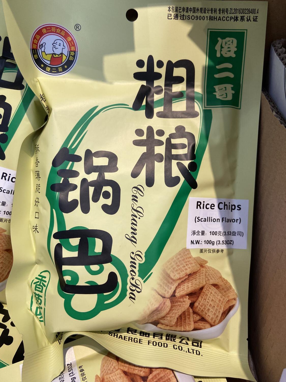 【RDG】傻二哥 粗粮锅巴 香葱味 100g 粗粮细作 酥香薄脆好口味