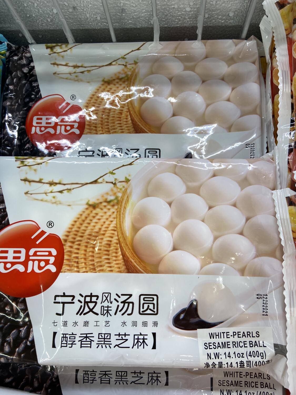 【RBF】 White-Pearls Sesame Rice Ball  思念汤圆 宁波风味 醇香黑芝麻 400g