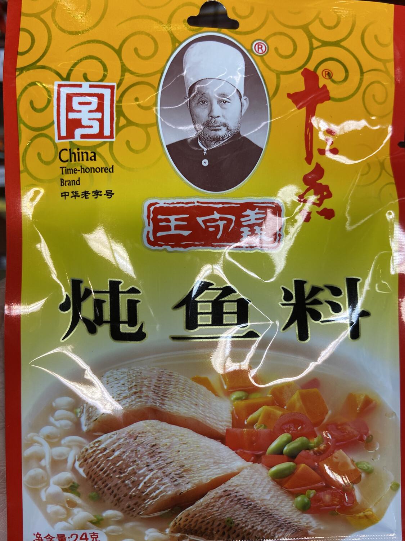 【RDG】王守义 十三香 炖鱼料 内装4小包 24g