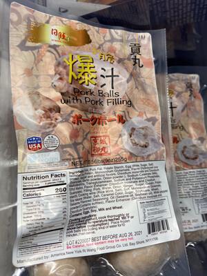 【RDF】日旺 Pork Ball With Pork Filling 爆汁 贡丸
