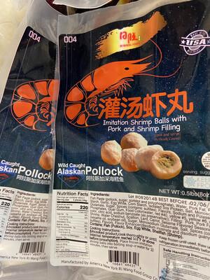 【RDF】日旺 Shrimp Ball With Pork And Shrimp Filling 灌汤 虾丸