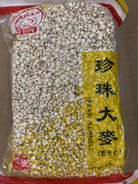 【RG】巧媳妇 Crush Corn 珍珠大麦 薏米仁 2lbs