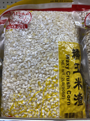 【RG】巧媳妇 Waxy Crush Corn 糯玉米渣 2lbs