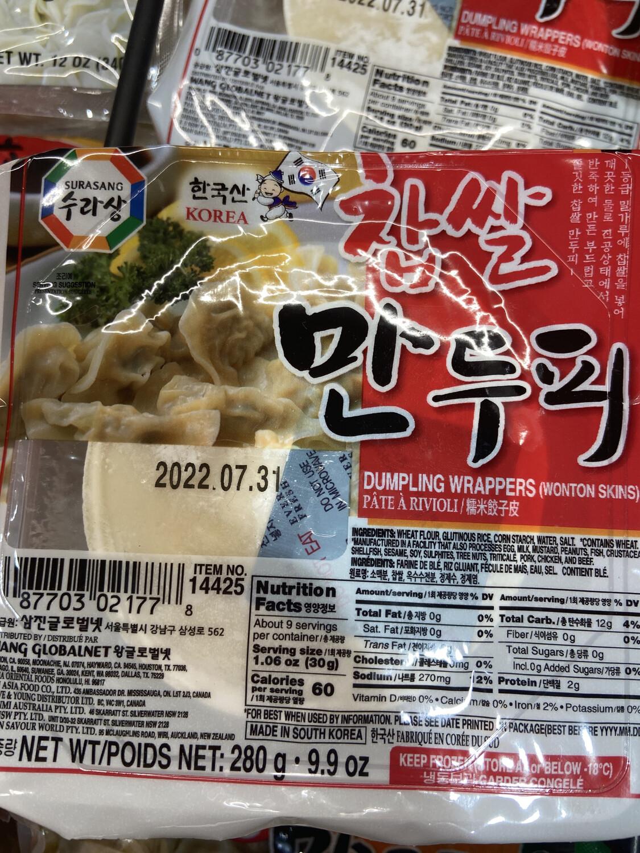 【RBF】韩国 糯米饺子皮 饺子皮 9.9oz