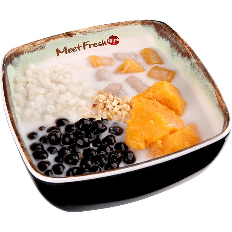 【鲜芋仙】Almond Soup #2 杏仁烧 2号
