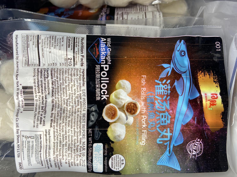 【RDF】日旺 Fish Ball With Pork Filling 灌汤 鱼丸