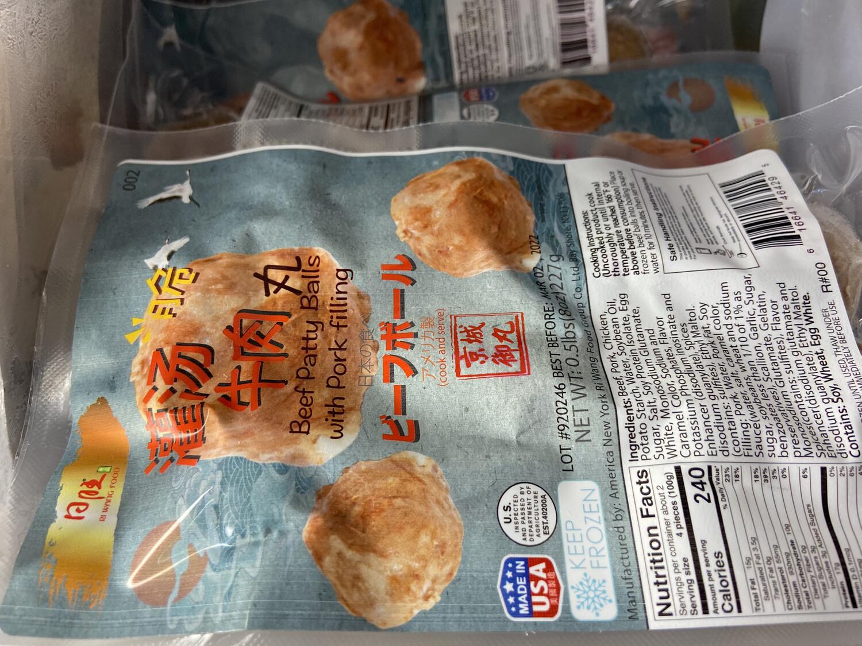 【RDF】日旺 Beef Balls With Pork Filling 灌汤 牛肉丸 撒尿牛丸